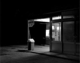 Toshio Shibata, 53 Stations