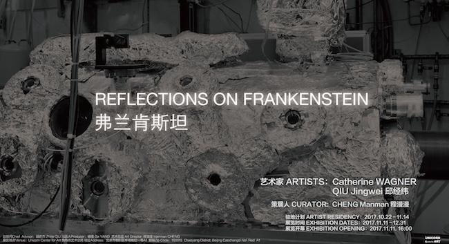Frankenstein showcard