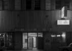 Welling_Pacific building facade_1977:2020_11x14